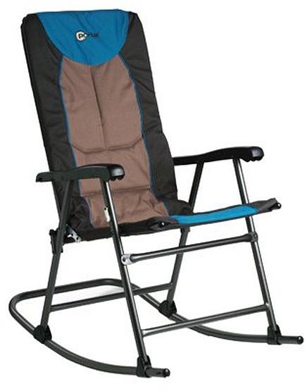 Portable folding rocking chair - b