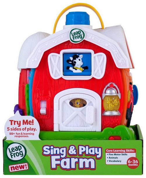 Farmhouse toy - b
