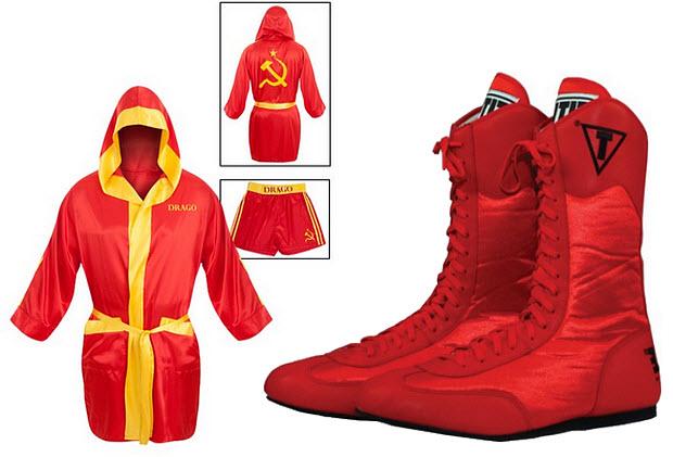 Rocky Balboa Halloween costume - b