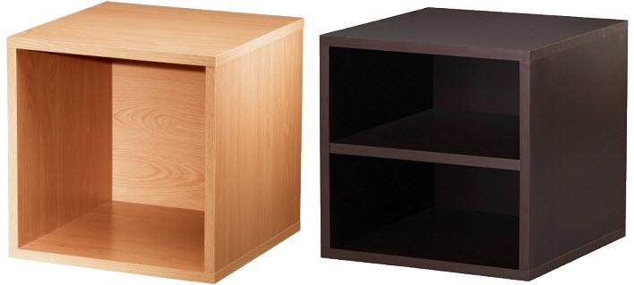 Shelf cube - 2